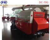 Kubota 밥 결합 수확기 기계 DC 70/DC 70g