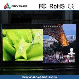 使用料(P3.91 - PP4.81)のための良質の屋外の屋内段階LEDのビデオ壁