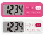 Temporizador grande barato da cozinha de Dwon da contagem do tamanho para que fácil leia
