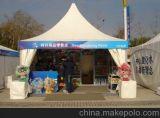 Revestimiento de PVC de decoración de Boda tienda de campaña para la boda