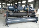 160 tonnes de réfrigérateur refroidi à l'eau de vis pour l'industrie chimique