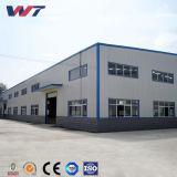 高品質の前に設計された軽い鉄骨構造の倉庫