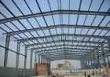 빠른 건축에 의하여 주문을 받아서 만들어지는 강철 구조물 슈퍼마켓