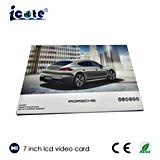 """7.0 """" Porsche Companyの広告のためのタッチ画面LCDのビデオパンフレット"""