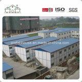 学校またはオフィスまたは避難所または労働者のキャンプとして低価格の鉄骨構造サンドイッチプレハブの建物