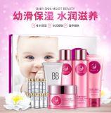 As mulheres gravidas e o Facial dos bebês e o creme pequenos do cuidado do corpo, líquido essencial, loção, presente ajustaram-se para a senhora, mulheres cor-de-rosa