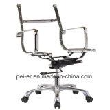 現代オフィスまたはホテルの旋回装置の革金属のEamesマネージャの椅子(PE-B13)