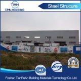 알맞은 가격 판매를 위한 주문을 받아서 만들어진 디자인 강철 구조물 프레임 작업장