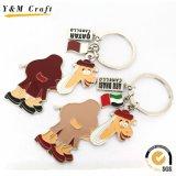 Cadeau promotionnel Porte-clés en métal personnalisé avec porte-clés