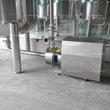 ステンレス鋼の酪農場か化粧品または化学薬品またはクリーム色混合タンク乳状になるシステム