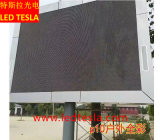 Visualizzazione video di pubblicità locativa impermeabile esterna del modulo del comitato di parete di colore completo P10 LED