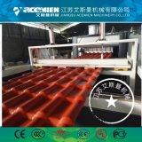 Toit vitré PVC Tile Making Machine Ligne d'Extrusion de toit en plastique