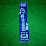 Tifoso Subliamtion o sciarpa di lavoro a maglia con l'alta qualità