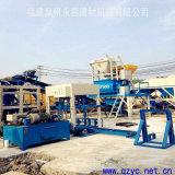 La Chine Meilleur Fournisseur une productivité élevée Coût le plus bas bloc6-15 Making Machine (QT)