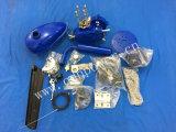 モーターを備えられた自転車のためのすべての予備品が付いている青いカラー80ccエンジンキット