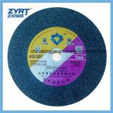 Истирательный режущий диск вольфрама машины диска вырезывания