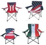 旗の椅子(BLF-211)