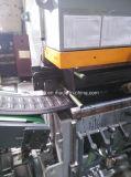 컨베이어 고무 벨트 가황 기계