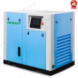 Compresor de aire sin aceite silencioso refrigerado por agua eléctrico de 37 kilovatios