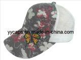 메시 야구 모자 (YYCM-120281)