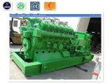 Комплект генератора 20-600kw газа биомассы