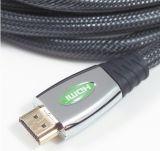 HDMI Verbindungsstück