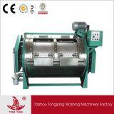 Auto-atendimento comercial semi/Lavandaria totalmente automático e máquina de lavar os preços