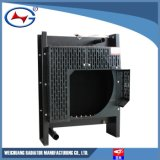 Yc6b135z-11: Radiador de aluminio de la calidad de Sethigh del generador del motor diesel para los generadores