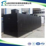 Dispositivo de Águas Residuais Tratamento subterrâneo (MBR)