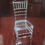 氷の樹脂のChiavariの椅子