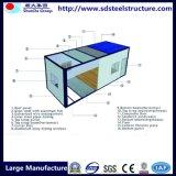 호화스러운 아름다운 화물 컨테이너 홈