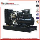 Kpp110 88kw 110kVA新しいデザイン水によって冷却される発電機セットの製造業者