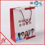 Grandes bolsos de compras promocionales elegantes con el logotipo y la impresión