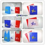 Tamilnaduの機械製造者を作る非編まれた袋
