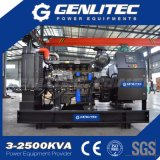 Gerador do diesel do kVA Weifang Ricardo do preço de fábrica 150