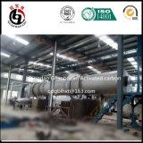 활성화된 탄소 생산 공장