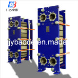 Placa de la junta del intercambiador de calor BB100/BH100 (M10B/M10M)