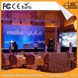 Kundenspezifische heiße farbenreiche LED Bildschirm-Bildschirmanzeige des Verkaufs-P4