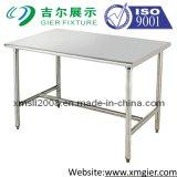 Edelstahl-Tisch für Büro (GDS-SS11)