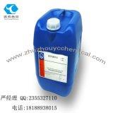 Líquido incoloro graso gamma G-B-L BUTIROLACTONA CAS 96-48-0.