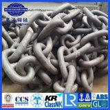 Cable de cadena marina de ancla con el certificado de LR