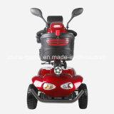 Совет инвалидов скутер скутер 4 управляемых колес