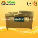 ステンレス鋼の食糧真空のパッキング機械