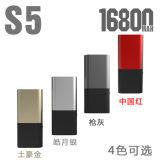 Potencia portable dual de reserva externa del móvil del cargador del USB del cargador de batería del cargador de batería de la batería 16800mAh de la potencia