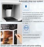 専門のイタリアGachaの自動販売機のコーヒー