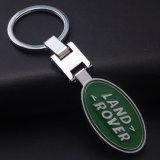 주문 선전용 선물 형식 금속 Keychain