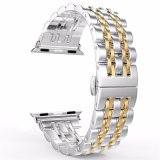 Iwatchのためのツートーン固体ステンレス鋼の時計バンド