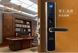 Blocage d'empreinte digitale, blocage de porte d'empreinte digitale, blocage de porte biométrique d'empreinte digitale