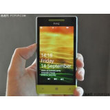 Déverrouiller le téléphone cellulaire d'origine pour HTC 8s A620e
