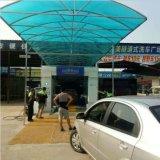Túnel automático completo sistema de lavagem de automóveis de aluguer de equipamento de lavagem
